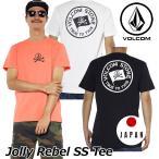ショッピングボルコム ボルコム tシャツ メンズ Jolly Rebel SS Tee 2018 春夏半袖 アジアンフィット volcom 半そで japan limited メール便可
