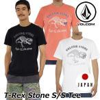 ショッピングボルコム ボルコム tシャツ メンズ T-Rex Stone S/S Tee 2018 春夏半袖 アジアンフィット volcom 半そで japan limited メール便可