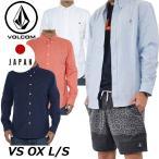 ショッピングボルコム ボルコム シャツ メンズ VS OX L/S シャツ オックスフォードシャツ volcom 長袖 長そで  japan limited メール便不可