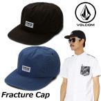 ショッピングボルコム ボルコム キャップ volcom メンズ Fracture Cap スナップバック VOLCOM  帽子 メール便不可