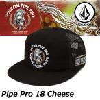 ショッピングボルコム ボルコム キャップ volcom メンズ Pipe Pro 18 Cheese パイププロ メッシュ スナップバック VOLCOM  vpp メール便不可