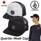ショッピングボルコム ボルコム キャップ volcom メンズ Quarter Mesh Cap メッシュ スナップバック VOLCOM  japan limited 帽子 メール便不可