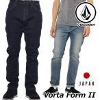 ショッピングボルコム ボルコム メンズ デニム パンツ Vorta Form II ジーンズ volcom ジーパン JEANS  japan limited メール便不可