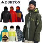 19-20 BURTON バートン メンズ ウエア  スノーボード ゴアテックス  ak Gore-Tex Swash Jacket ジャケット  ship1