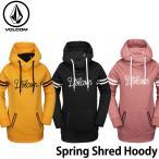 ボルコム VOLCOM パーカー レディース Spring Shred HoodyH2452002ship1