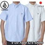 volcom ボルコム シャツ V Ox Ford S/S Shirts メンズ Japan半袖 A04119JA 【返品種別OUTLET】