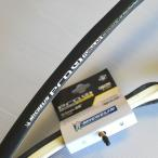 ミシュラン PRO4 チューブラー タイヤ ヨーロッパプロも多数使用する コーナーリング性能
