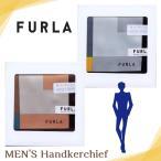 フルラ FURLA メンズ ハンカチ 切り替えブロック柄 ギフトボックス入り ブランド 紳士 男性 誕生日 プレゼント お礼 お返し お祝い