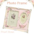 パールローズ 2窓フォトフレーム 写真立て ピンク ギフト ローズ 薔薇 姫系雑貨 女性 誕生日プレゼント お礼 お返 お祝 宅急便コンパクト可
