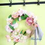 フラワーリース 全国送料無料 桜のリース 23cm 玄関 ギフト