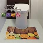 トイレマット 〔シトラス 約55cm×60cm〕 洗える 防滑加工 抗菌 防臭加工 簡単ケアPVC使用 〔お手洗い レストルーム〕