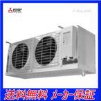 三菱電機クールマルチ セパレートタイプ AFL-RP3VHQ-C