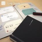 Replug(リプラグ)Log book (ログブック) 名刺ホルダー