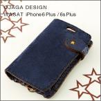 OJAGA DESIGN(オジャガデザイン)WASAT(iPhone6 Plus) NIGHT SKY iPhone6 Plus対応アイフォンケース