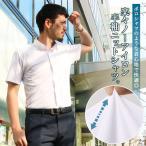ワイシャツ ニットシャツ クールビズ ノーアイロン ストレッチ 半袖 メンズ ボタンダウン ホリゾンタル ポロシャツ 吸水速乾 伸縮 時短シャツ メール便送料無料