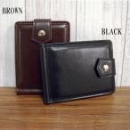 二つ折り マネークリップ 財布 カードポケット 小銭入れ付き 薄型 スリム レザー調(メンズ 男性)スナップボタン式で薄いスマートなお財布
