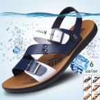 サンダル メンズ ビーチサンダル ミックスカラー 靴 メンズシューズ レザー サンダル 滑り止め スリッパ 2WAY 夏 新作の画像