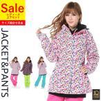 ショッピングスノボ スノーボードウェア  スキーウェア 上下セット ユニセックス サイズも組合せ自由
