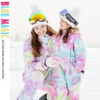 スキーウェア キッズ つなぎ  ジャンプスーツ (袖、股下の長さ調整できます)90 100 110 120 雪遊び ワンピース スノーボードウェア スノーウエア