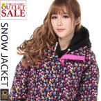 スキーウェア  上下セット レディース スノーボード スノボウェア(1,000円offクーポン対象)パンツ組み合わせ自由XS〜XXL