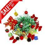 Ungfu Mall 23個セット クリスマス オーナメント ツリー飾り パーティー クリスマスグッ ...