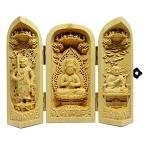 ツゲ 木彫仏像 彫刻 (大日三尊+お釈迦様+PVCマットセット)