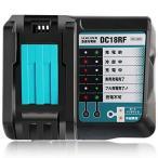 Ybang マキタ 充電器 DC18RF 14.4V-18V 用 互換品 14....