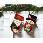 Cyhly クリスマスソックス クリスマスブーツ 2枚セット 大サイズ 壁掛け お菓子入り 装飾 サ ...