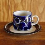 ARABIA Saara アラビア サーラ コーヒーカップ&ソーサー #171013-3 北欧アンティーク食器