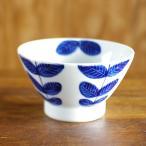 波佐見焼 aoba 蔵碗(大) お茶碗 飯碗 ボウル 北欧風 リーフ柄 葉っぱ模様 小どんぶり くらわんか碗