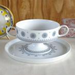 ローゼンタール 結晶柄 スープカップ&ソーサー Rosenthal Composition Eisblume #160813-2  アンティーク ヴィンテージ 食器 陶器 Tapio Wirkkala