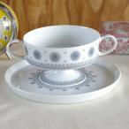 ローゼンタール 結晶柄 スープカップ&ソーサー Rosenthal Composition Eisblume #160813-3  アンティーク ヴィンテージ 食器 陶器 Tapio Wirkkala