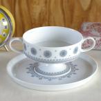 ローゼンタール 結晶柄 スープカップ&ソーサー Rosenthal Composition Eisblume #160813-4  アンティーク ヴィンテージ 食器 陶器 Tapio Wirkkala