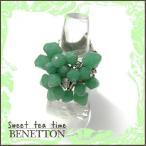 指輪 レディース ブランド ベネトン BENETTON グリー