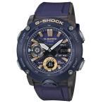 カシオ Gショック CASIO G-SHOCK 腕時計 メンズ ウオッチ ミリタリーテイス カーボンコアガード構造 GA-2000 国内正規品