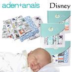 エイデンアンドアネイ ディズニー おくるみ選べる1枚 バラ売り aden+anais Disney【米国正規品】出産祝い【メール便なら送料無料】