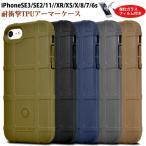 iPhoneSE(第2世代) ケース iPhone8 iPhone7 6s iPhone 11 Pro TPU 耐衝撃 2020 SE2 XR XS アイホン アイフォン カバー ガラスフィルム 衝撃吸収 アウトドア