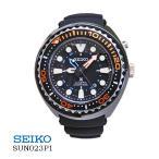 セイコー SEIKO SUN023P1 キネティック  GMT ダイバー200m 黒文字盤  黒ラバーベルト メンズ