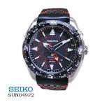 セイコー SEIKO SUN049P2 スポーチュラ キネティック  GMT  黒文字盤  黒革ベルト メンズ