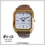 日本人の和心を大切にした素敵な腕時計です。