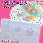 Lovely Sweets コンペイトウ (シリコーン型)