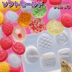 Lovely Sweets ドロップ (シリコーン型抜き)
