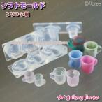 Miniature series マグカップ(シリコーン型抜き)