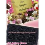 Lovely Sweets ぷっくりドーナツ リングC (樹脂粘土用型抜き)