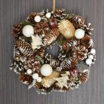 クリスマスリース スノーホワイト 直径25cm 【1】玄関 飾り