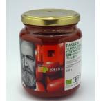 トマトピューレ— バジル葉入り 350g イタリア産 有機 トマトソース ピザソース ジロロモーニ 創健社