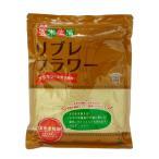 リブレフラワー ブラウン 500g シガリオ 玄米粉