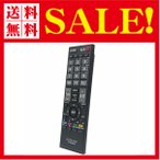 テレビ用リモコン fit for 東芝 CT-90320A 40A1 32A1 26A1 22A1 19A1 32A1S 32A1L 32AE1 32