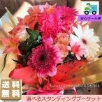 そのまま飾れるフラポット プレゼント ギフト 父の日 母の日 誕生日 退職お祝い 花 あすつく 花束