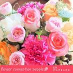 バラ ハーブのアレンジメント プレゼント お祝い あすつく 花 誕生日 退職祝い 生花